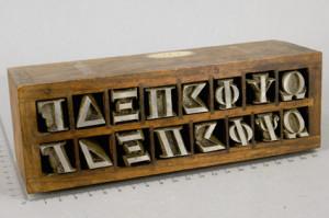 Bodoni, punzoni per greco