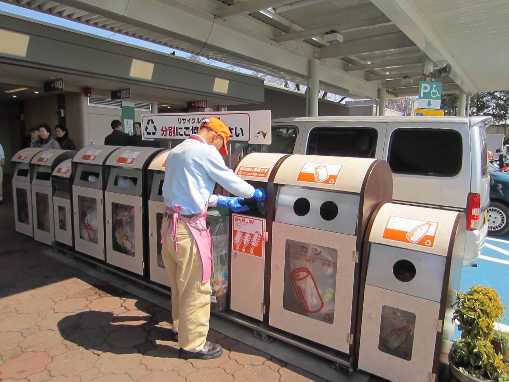 Kamikatsu – La città giapponese che entro il 2020 produrrà zero rifiuti