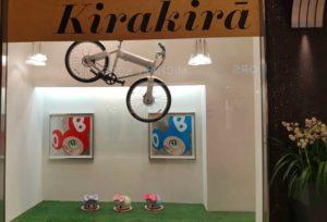 Kirakirà: lo scintillante mondo di Takashi Murakami