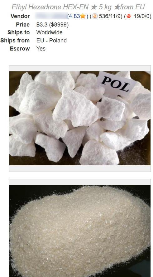 un annuncio di ben 5kg di droghe illegali