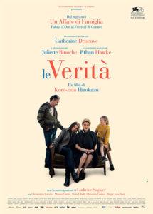 "Film di apertura a Venezia 76: ""La verité"" di Kore-eda"